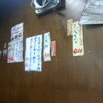 松龍 - 店内風景