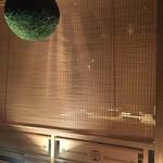 しゃぶしゃぶ すき鍋 おもき - おもき銀座 店内