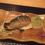 しゃぶしゃぶ すき鍋 おもき - 「松阪豚会席 匠」コース/焼き物・鯖の西京味噌漬け焼き おもき銀座
