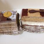 いちかわ - コーヒーとクルミのケーキ、マルジョレーヌの層が美しいこと!