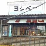 60551140 - 店構え