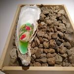 ヴァリノール - アミューズの牡蠣