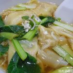 紅郷 - ワンタン麺