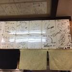 らーめん 弥七 - 店内のサイン