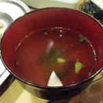 まんとく - 2016/12/9                             運がいいともらえるスープ