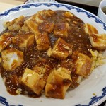 味の満龍 - 料理写真:豆腐が大きい麻婆豆腐です。