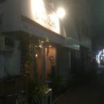Indian canteen AMI -
