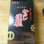 元祖 森からし蓮根 - 箱は無料でした♪(¥1050)