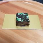 ティカール バイ カカオマス - 「Guiness Cake」290円税込