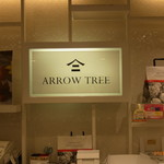 ARROW TREE - 外観