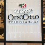 イタリアンバル オルソオット -