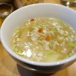 中華そば de 小松 - ワンタンスープ