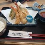 喰い処あかし - 天ぷら定食