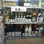 のぶちゃん - 古酒