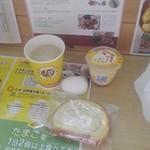 卵菓屋 -