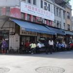 永樂担仔麺 - どのお店も人気ですね。