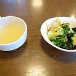ハッピーバーグ - サラダ&スープ