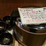 てっぺん 勝川店 - 追い飯はランチタイムはセルフで