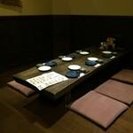 武相荘 - 個室あります