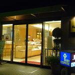 関口フランスパン - ちょっとレトロな雰囲気のお店です☆