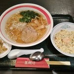 亜麺坊 - らーめん定食(ミニチャーハン)880円