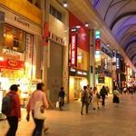 ガネーシュ - 広島本通りの中心部に位置しています