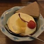 スカイラウンジ 回転喫茶室 - 神戸プリンプレミアム 600円