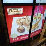 ケンタッキーフライドチキン - 渋谷公園通り店限定のメニュー