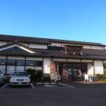 喜久水庵 - 被災前の店舗