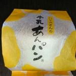 60601371 - ハリスさんの牛乳あんパン