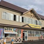 60603715 - 知床食堂(北海道目梨郡羅臼町本町)外観