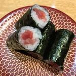 まるちゅう - 大好物の鉄火巻き❗️海苔の風味がお口いっぱい広がりパリパリだよ❗️