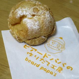 ビアードパパ - 料理写真:カスタードシュークリーム。