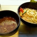 ハマカレ - カレつけ麺