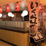 海鮮丼の浦島 - 店内はオープンな空間