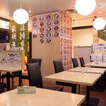 海鮮丼の浦島 - テーブルをつけると12名様が座れます