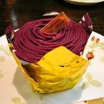 羅布乃瑠沙羅英慕 - 紫芋のモンブラン