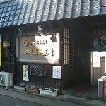 6061409 - 長野駅線路際一番館傍にある