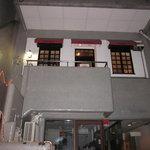 IDEMOTO - お店は二階です