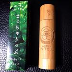 60610483 - 抹茶りっぷくりーむ 1620円