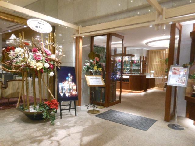 瀬戸の花 - 店頭の風景 2016.12
