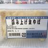 川崎商店 - 料理写真: