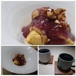 TTOAHISU - ◆洋梨とキャラメルのデザート。       これ美味しい。洋梨を赤ワインでコンポートされ、ヘーゼルナッツをキャラメリゼした品と共に頂きます