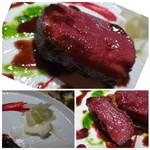 TTOAHISU - *肉質は柔らかく癖がないですね。       鹿肉はこれまで2度しか頂いたことがないのですが、美味しいと思えました。       *セロリが添えられています。