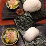 和創作 太 - 塩むすび 白菜の浅漬け 梅干しの大きめ&小さめ