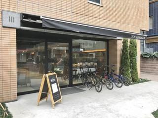 ウニール 赤坂店 - 外観