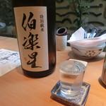 60615451 - 日本酒