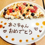 MAX BRENNER CHOCOLATE BAR 広尾プラザ店 -