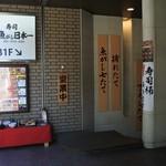 60616199 - 階段を降りるとお店の入口があります。