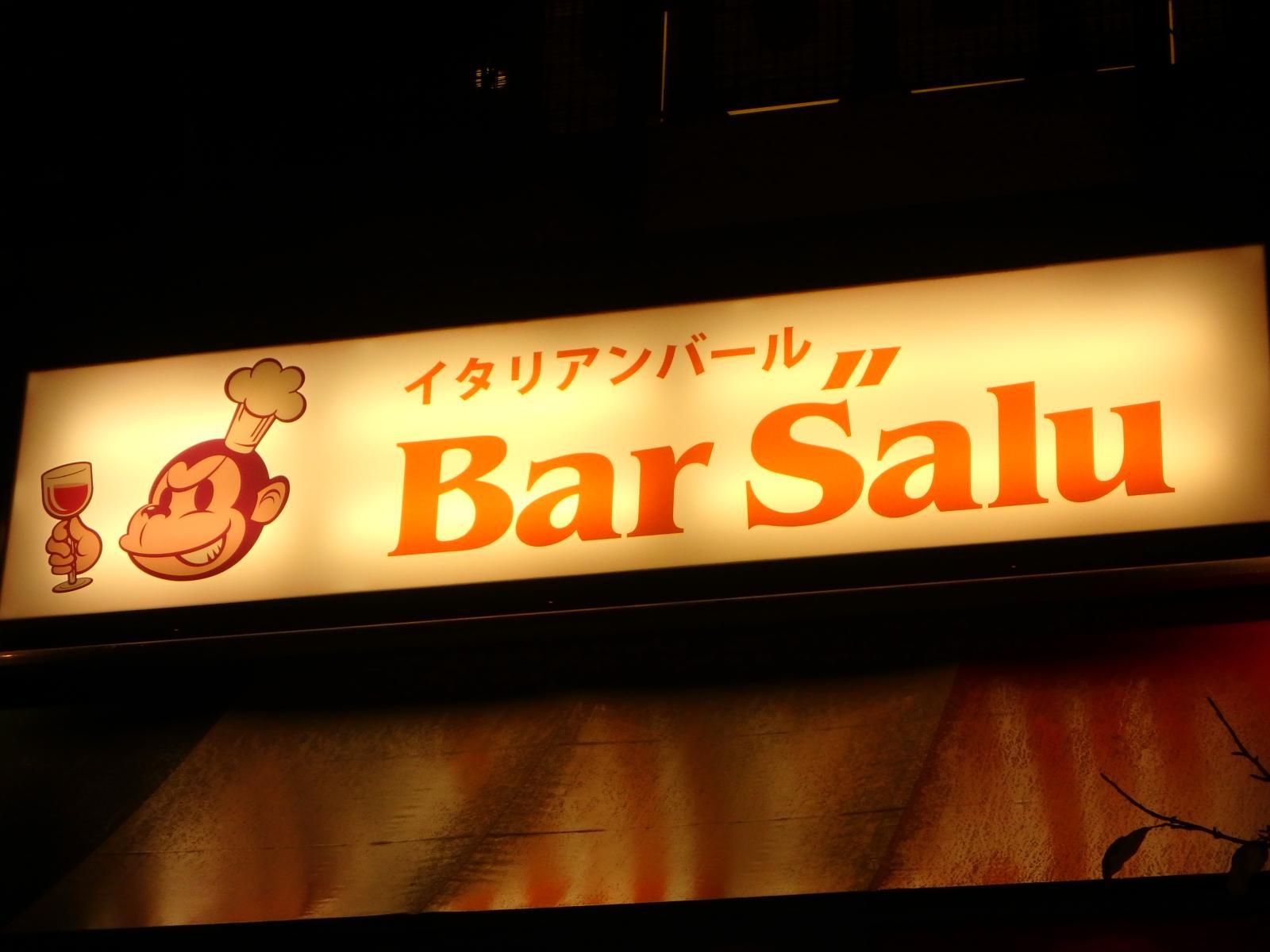 バルザル 大井町店